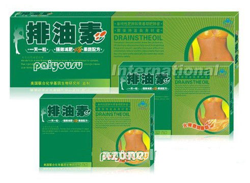 Paiyousu Drains Theoil Weight Loss Capsule