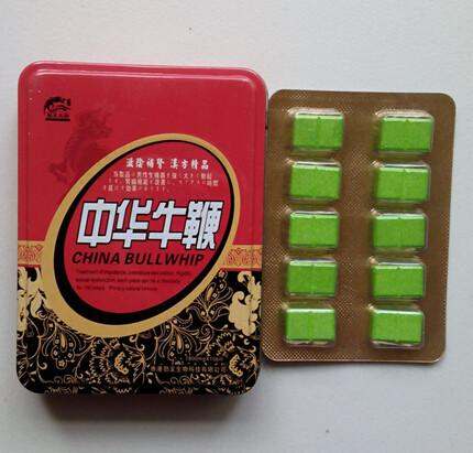 Zhonghuaniubian Natural Male Enhancement Capsules