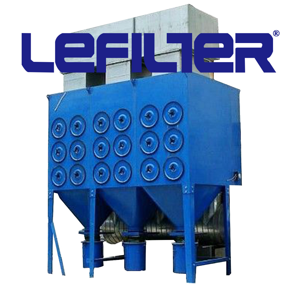 Cartridge type dust collector for sand blast dust collection