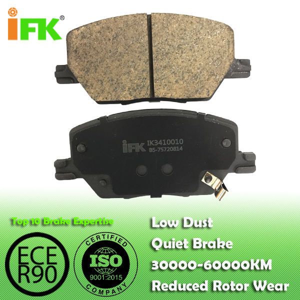 IK3310010:DODGE Disc Brake Pads