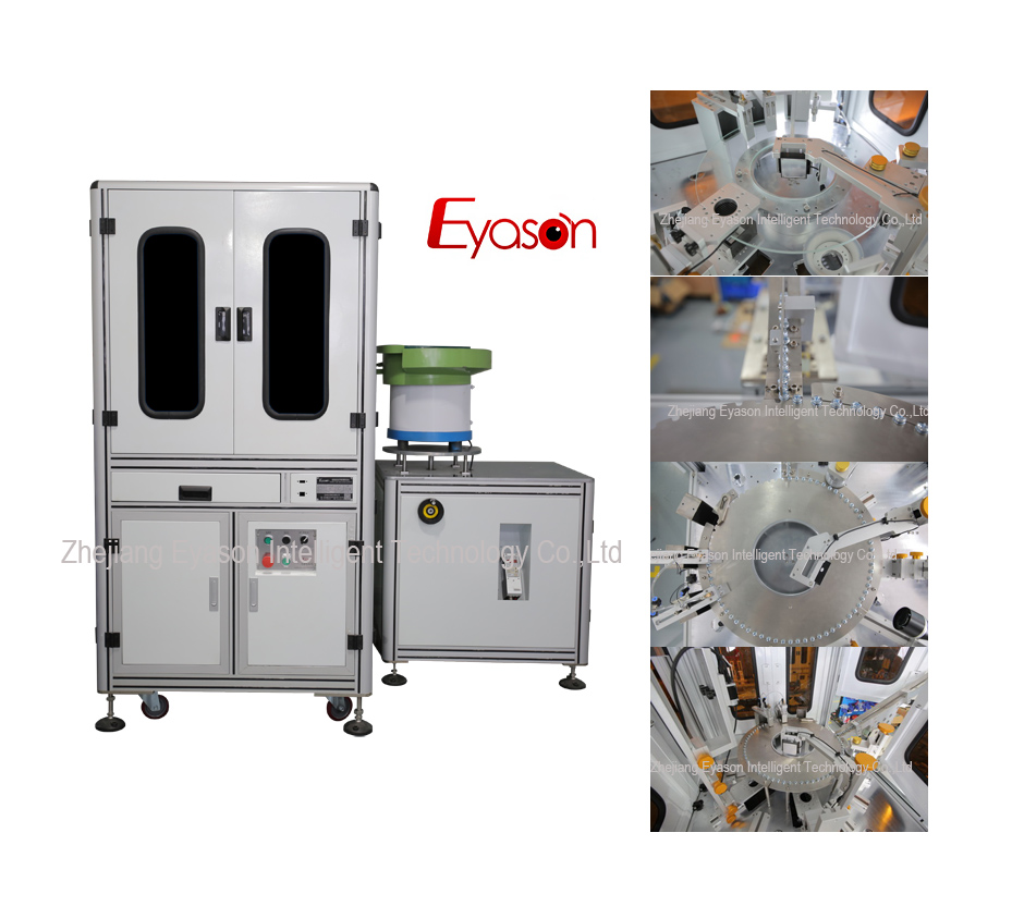 Rotary Disk Sorting Machine
