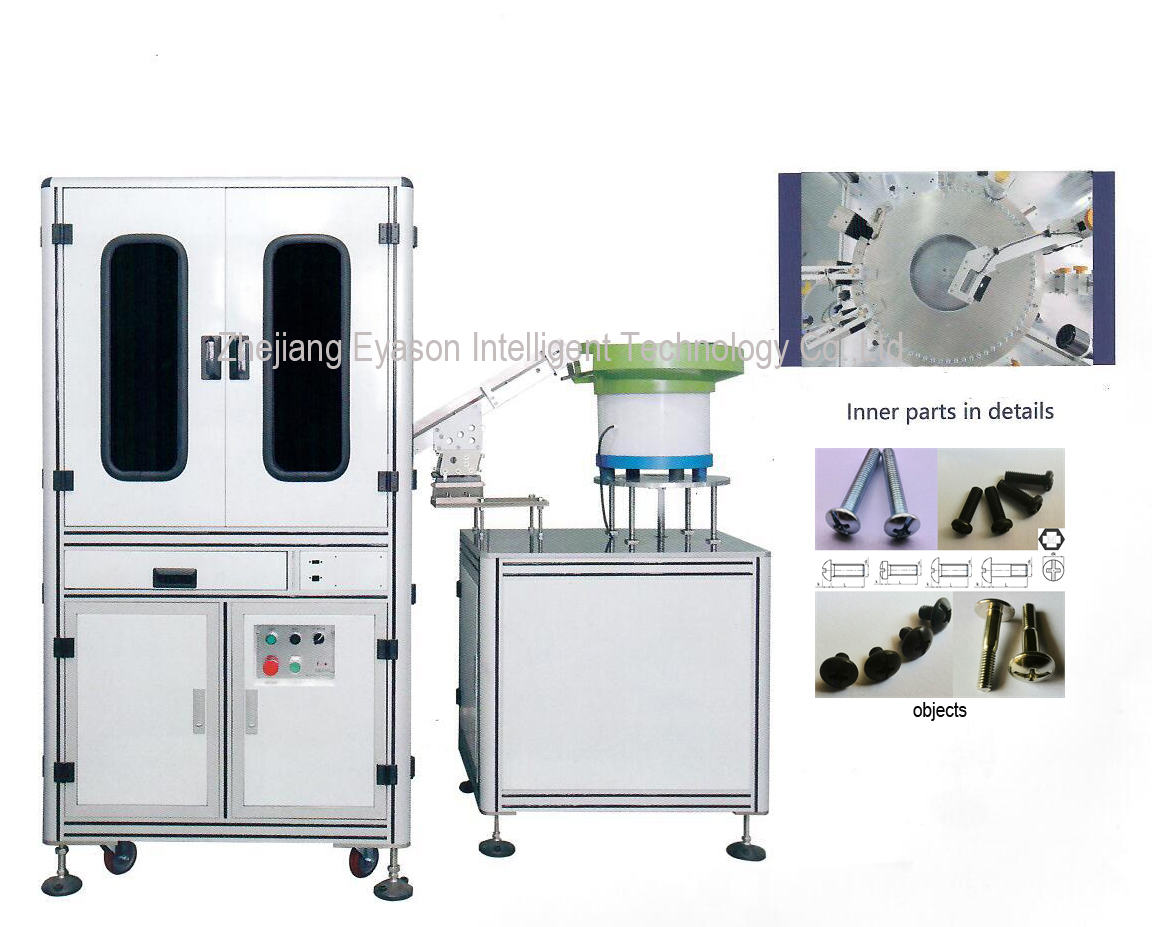 Rotary Disk Sorting Machine for Long Screws For M8~M16 screws and bolts, under head length 125~250mm Available for 2~8cameras