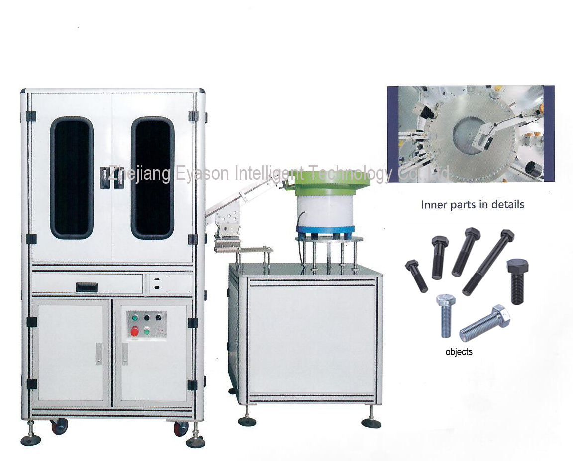 Auto Optical Fastener and Nuts Sorting Machines