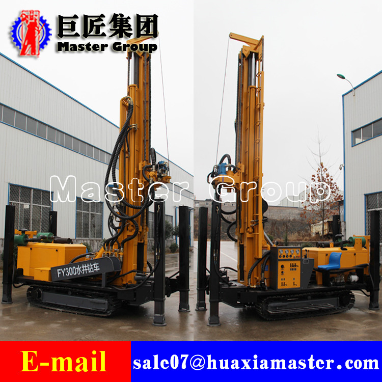 FY300 crawler type pneumatic drilling rig