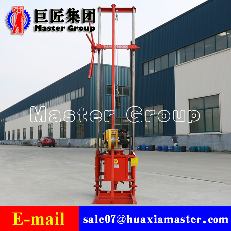 QZ-2CS Gasoline Core Drilling Rig