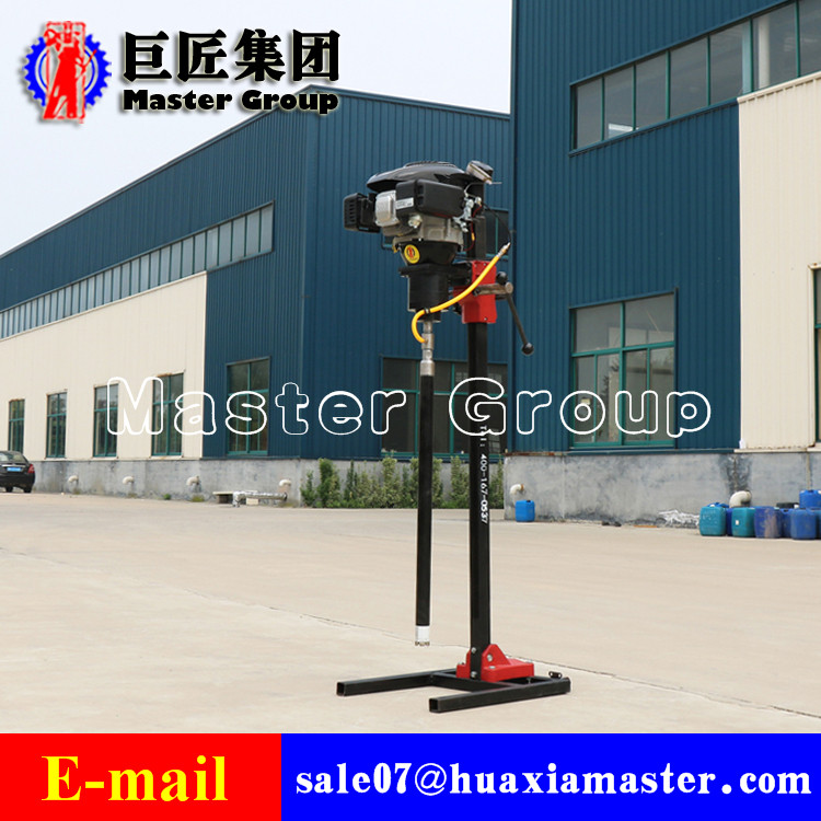 BXZ-2L Vertical Backpack Drilling Rig