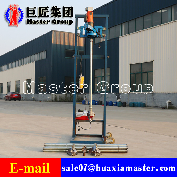 Portable Automatic Water Well Drilling Rig