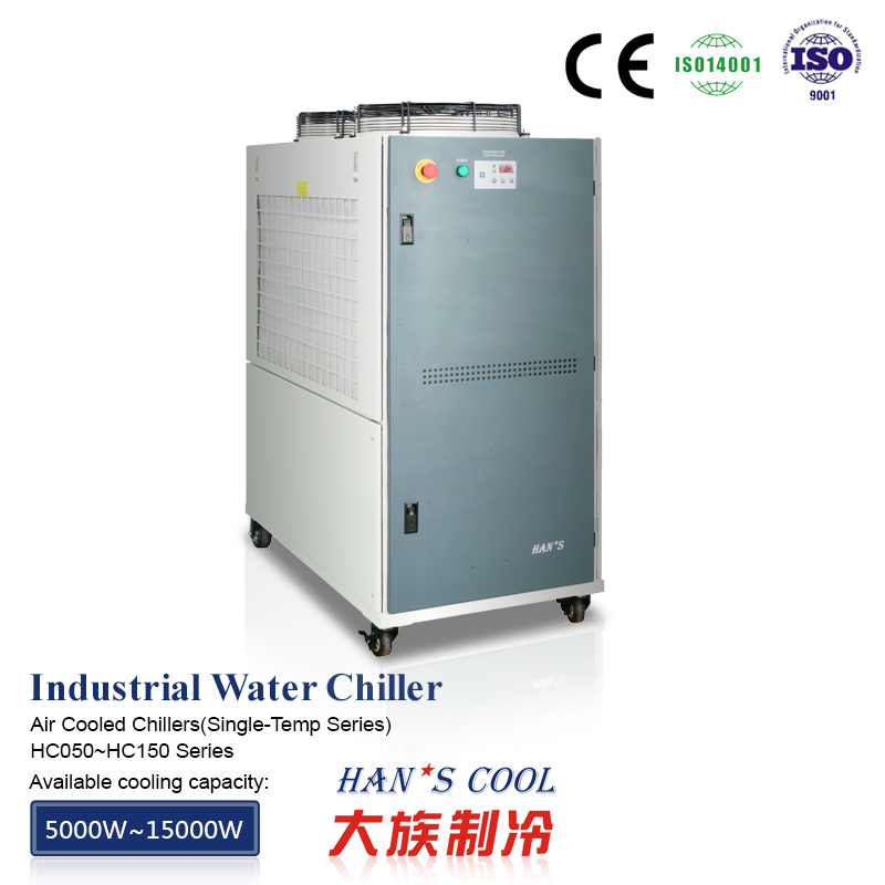 Industrial Water Chillers HC050 ~ HC150 Series