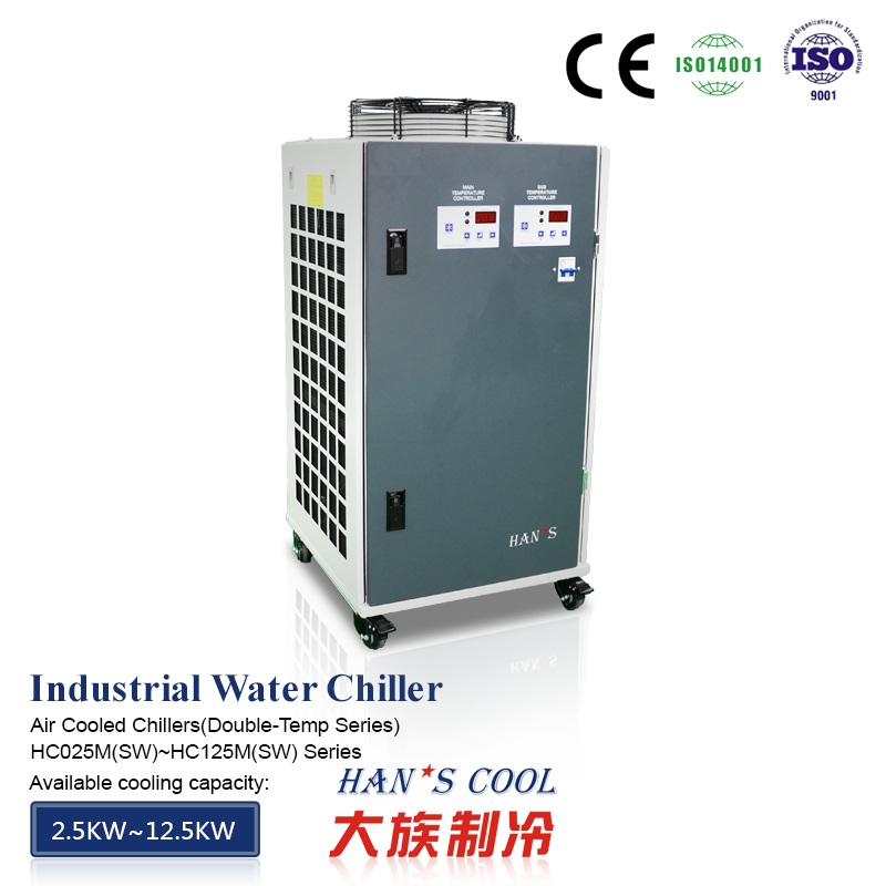 Industrial Water Chillers HC025M(SW) ~ HC125M(SW) Series
