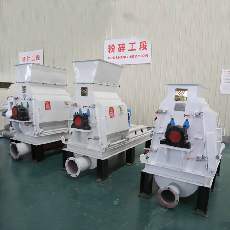 High Efficiency Double Roter Feed Hammer Mill Machine