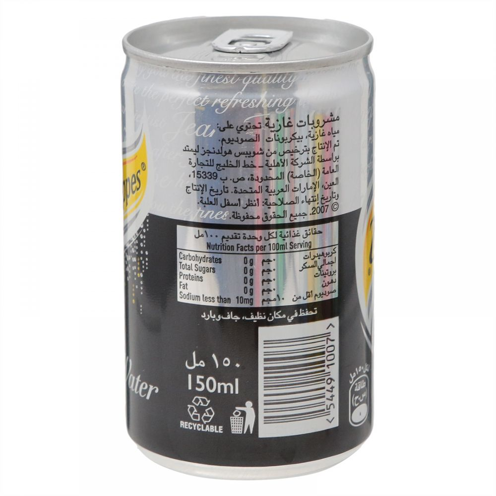 Buy Schweppes Soda Water Drinks 150 ml