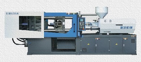 HRL538S Injection Molding Machine
