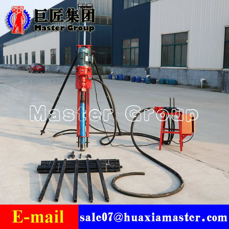 KQZ-70D Air Pressure and Electricity Joint-action DTH Drilling Rig