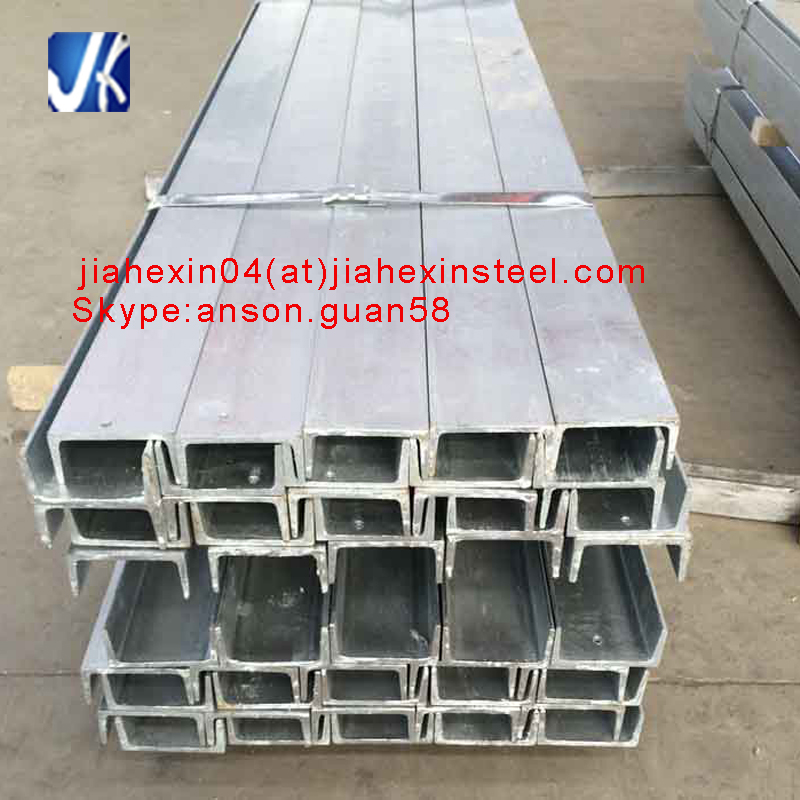 Structural steel u channel hot dipped galvanized steel channel