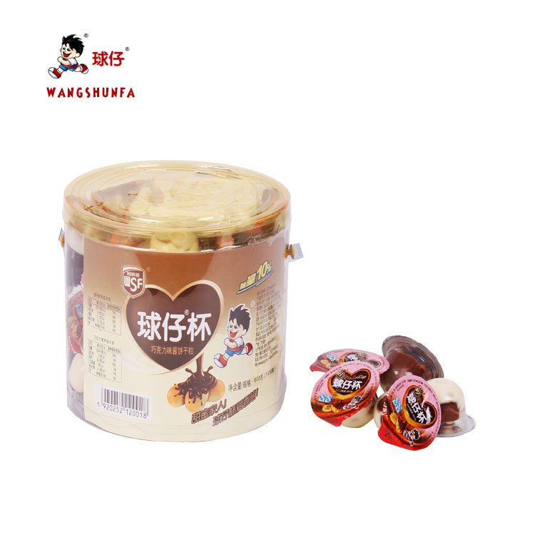 Best price good quality  yummy Hot Sale Tasty chocolate with biscuit cup candy manufacture