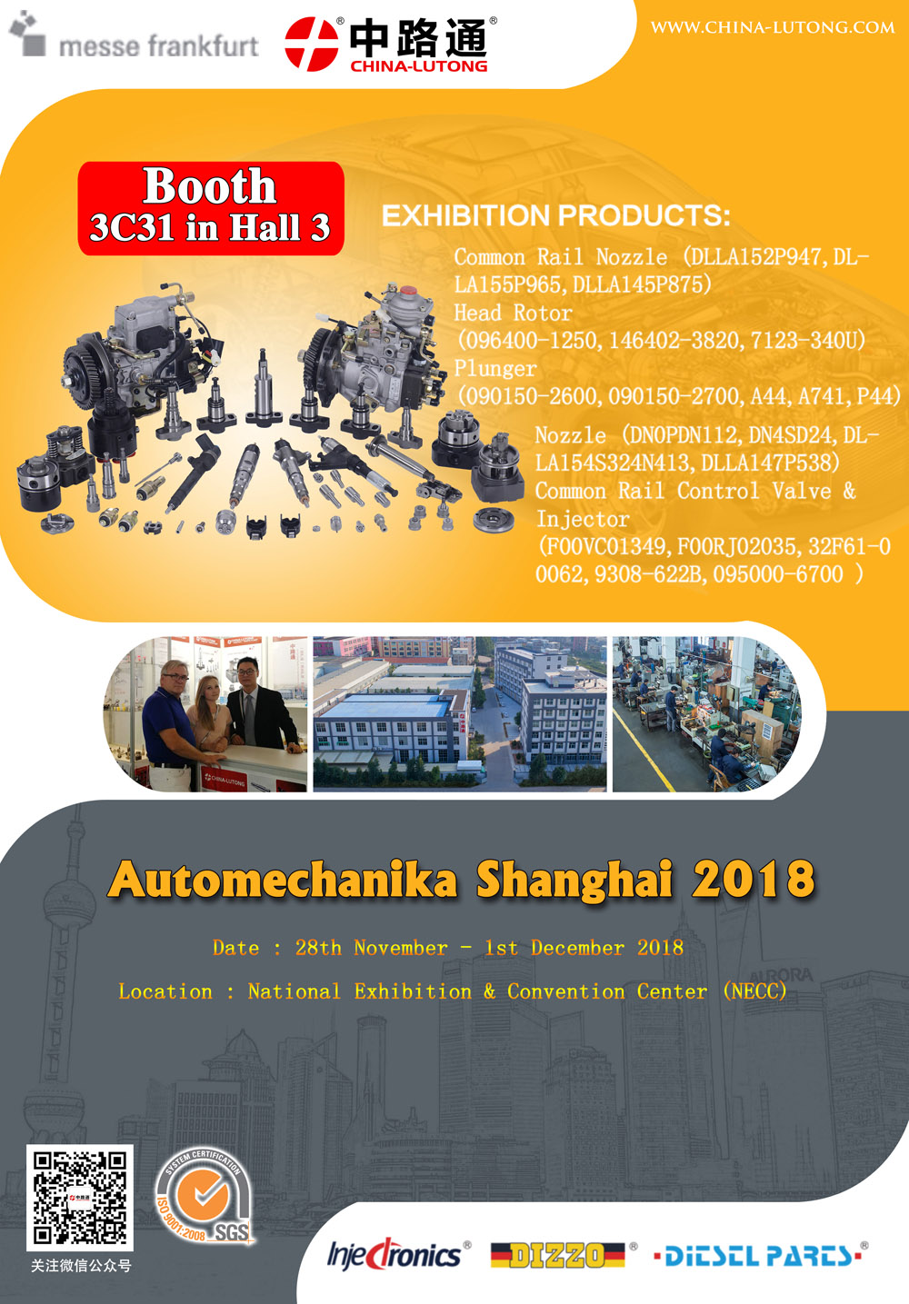 Automechanika Shanghai 2018 Invitation | China-Lutong-  about fuel injection pump system, diesel nozzle for sale