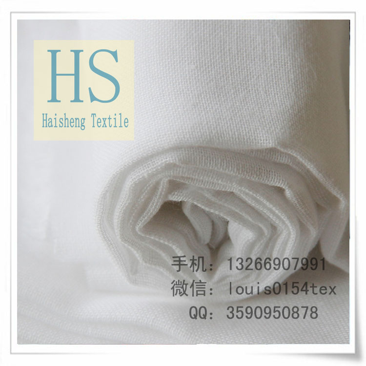 Polyester Pocketing T/T 45x45 110x76 43/44 Virgin