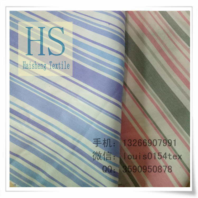 Continuous Dyed Mercerized Fabric T/C 80/20 45x45 110x76 57