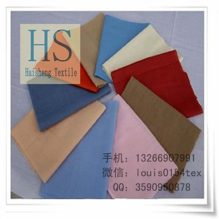 Uniform Pocketing TC Fabric 45x45 133x72 63