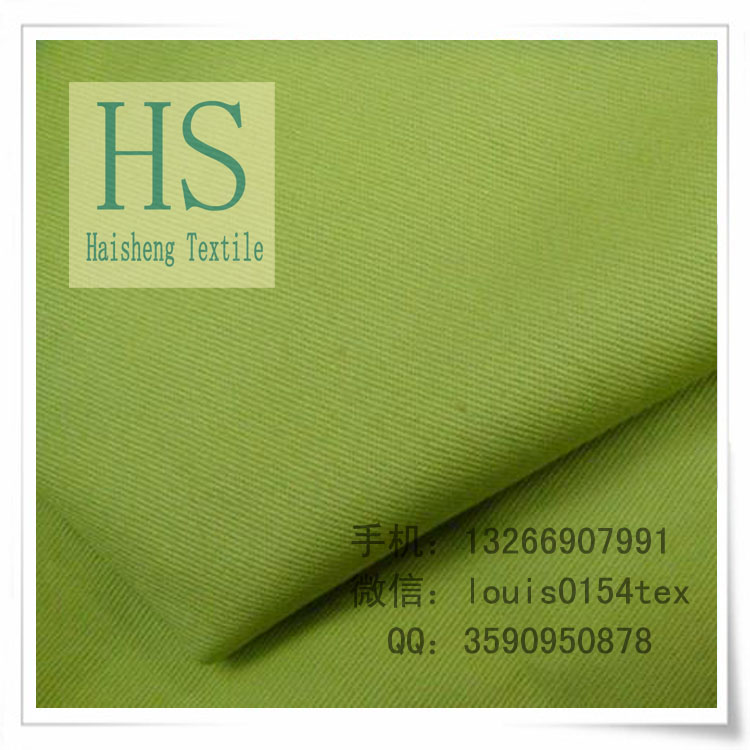 Plain Grey Fabric T/R 80/20 30x30 78x75 136gsm 63