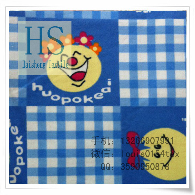 Poplin C/C 32x32 130x70 160gsm 63 Carded Combed Fabric