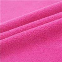 China top grade Competitive Price Recycled polyester knit fabric manufacture