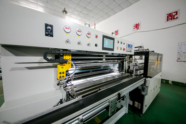 GPPE Fully-Automatic Lottery Paper Surface Rewinder