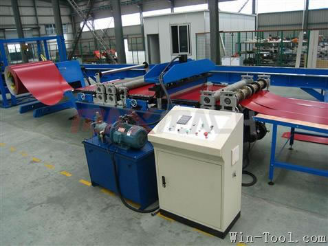 Plate Slitting Machine