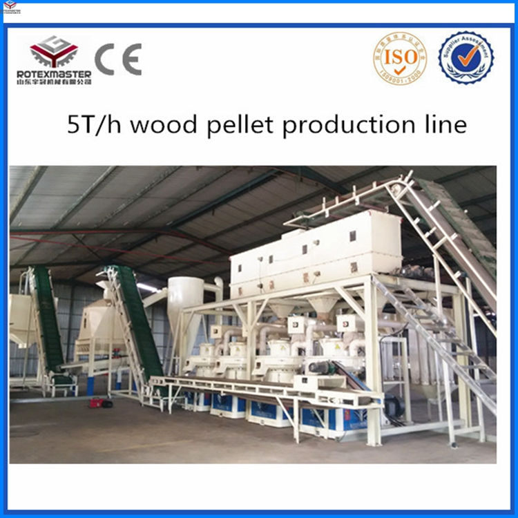 Newest technology biomass fuel making wood pellet machine