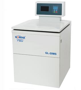 Refrigerated High Speed Centrifuge