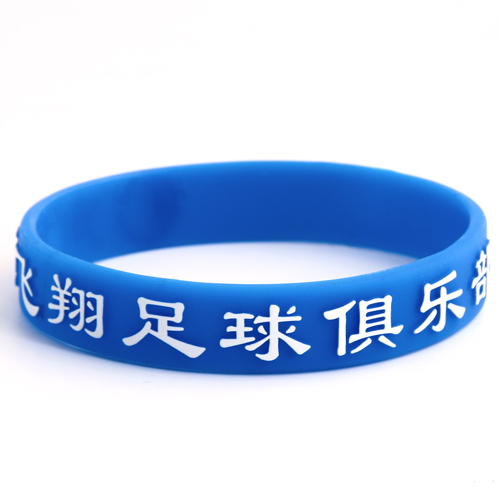 Nan Tong Flying Football Club wristbands