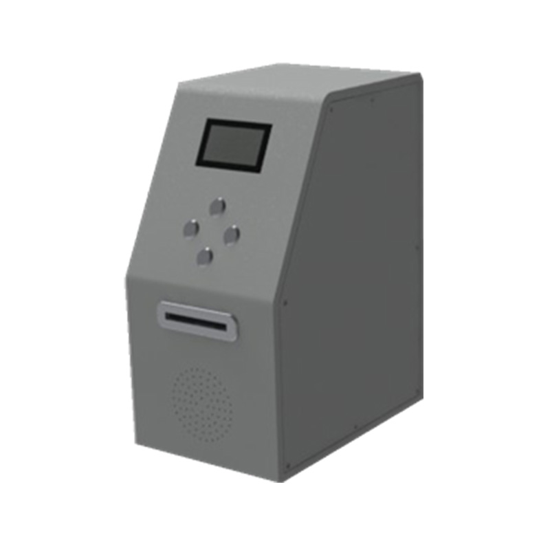 Validator Machine, Long Range Card Reader