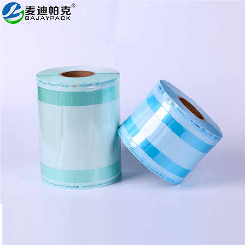 China high quality Sterilized Rolls for medical disposable sterilization packaging
