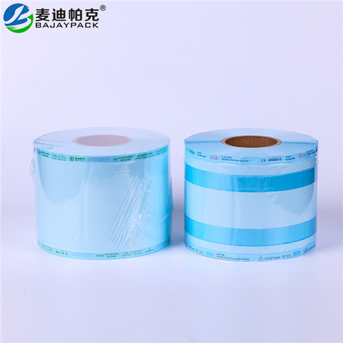 Hot sale  good quality Autoclave Paper Film Gusseted Roll Bag