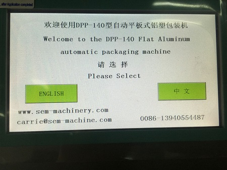 Auotmatic Health Pharmaceutical Liquid Packing Machine,DPP-80 Aluminum plastic milk tablet packing machine,Automatic Chewing Gum Blister Packing Machine