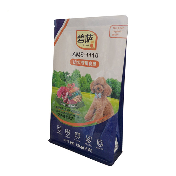 Quality Customized Laminated Pet Food Bag