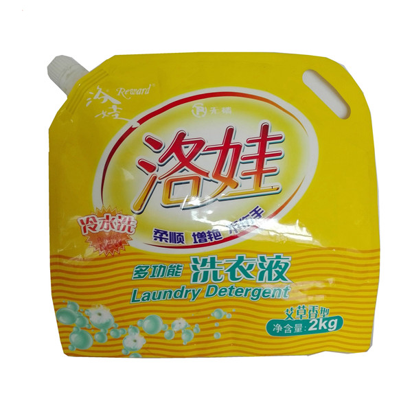 Exquisite Quality Customized Laminated Liquid Detergent Bag