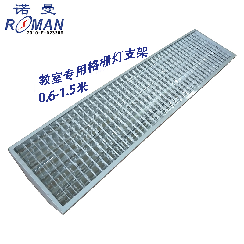 Ceiling-type explosion-proof grille lamp panel 1200*300 wall mounted lamp panel T5LED grille lamp panel LED classroom blackboard lamp