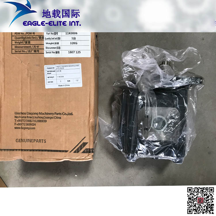 LiuGong original spot LiuGong loader CLG836 gear pump 11K0006 spare parts