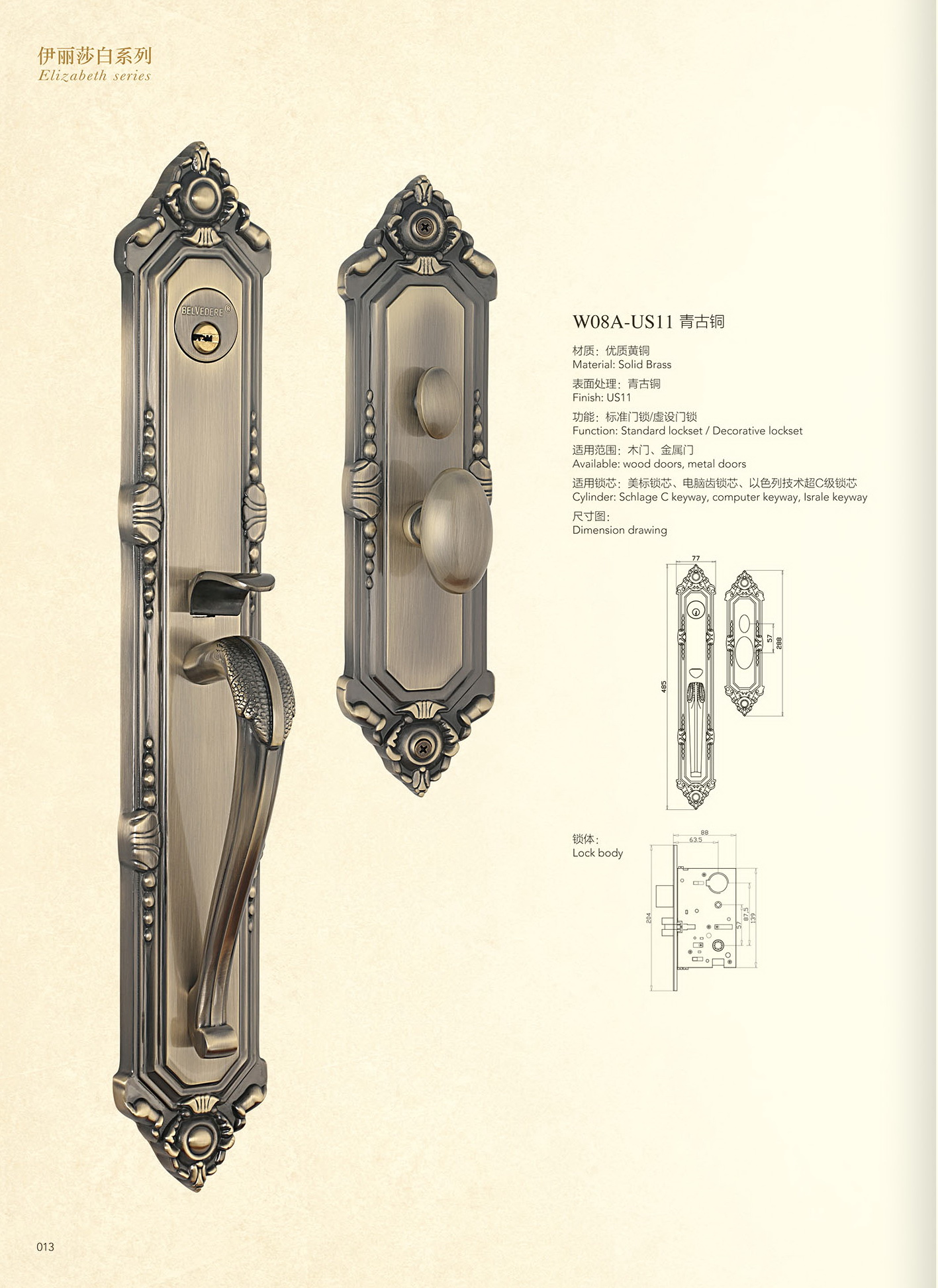 luxury solid brass mortise entry door handle
