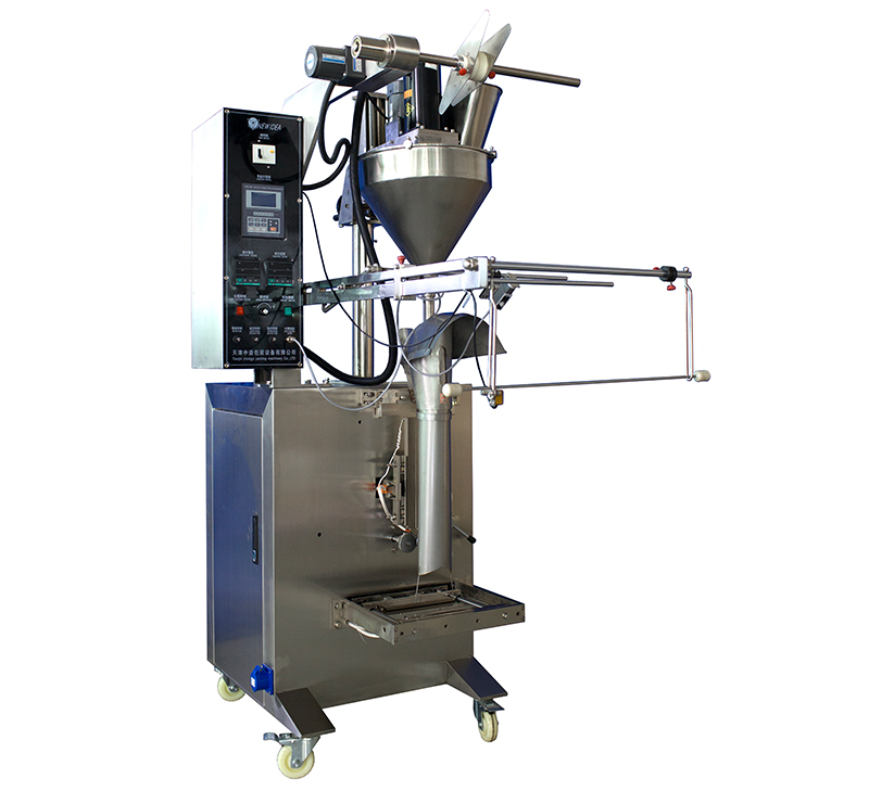 pillow bag 500g powder packing machine