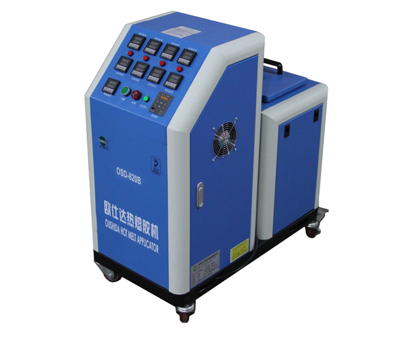 China Hot Melt Glue Machine