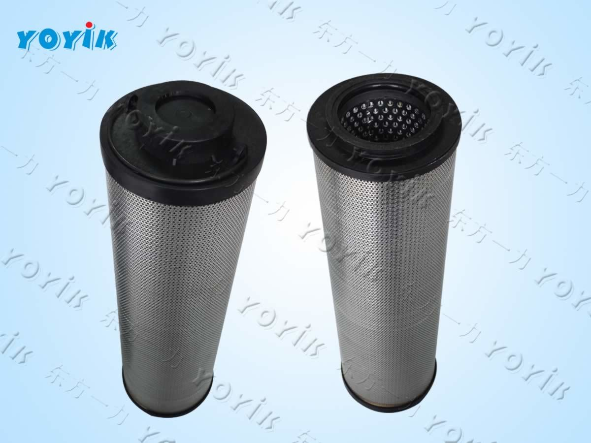 Steam Turbine Inspection BFP lube filter QF9732W25HPTC-DQ