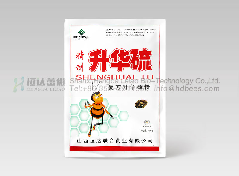 HD Sulfur Powder,Anti-mites Powder,Bee Song Sulfur Powder