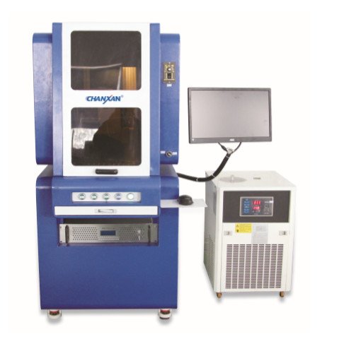 CX-08Z High Precision UV Laser Marking Machine
