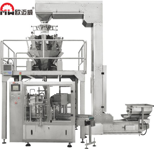 China high quality Granule Premade pouch  automatic rotary packing machine