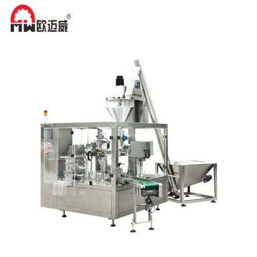 Commercial Powder premade pouch rotary type automatic packing machine supplier