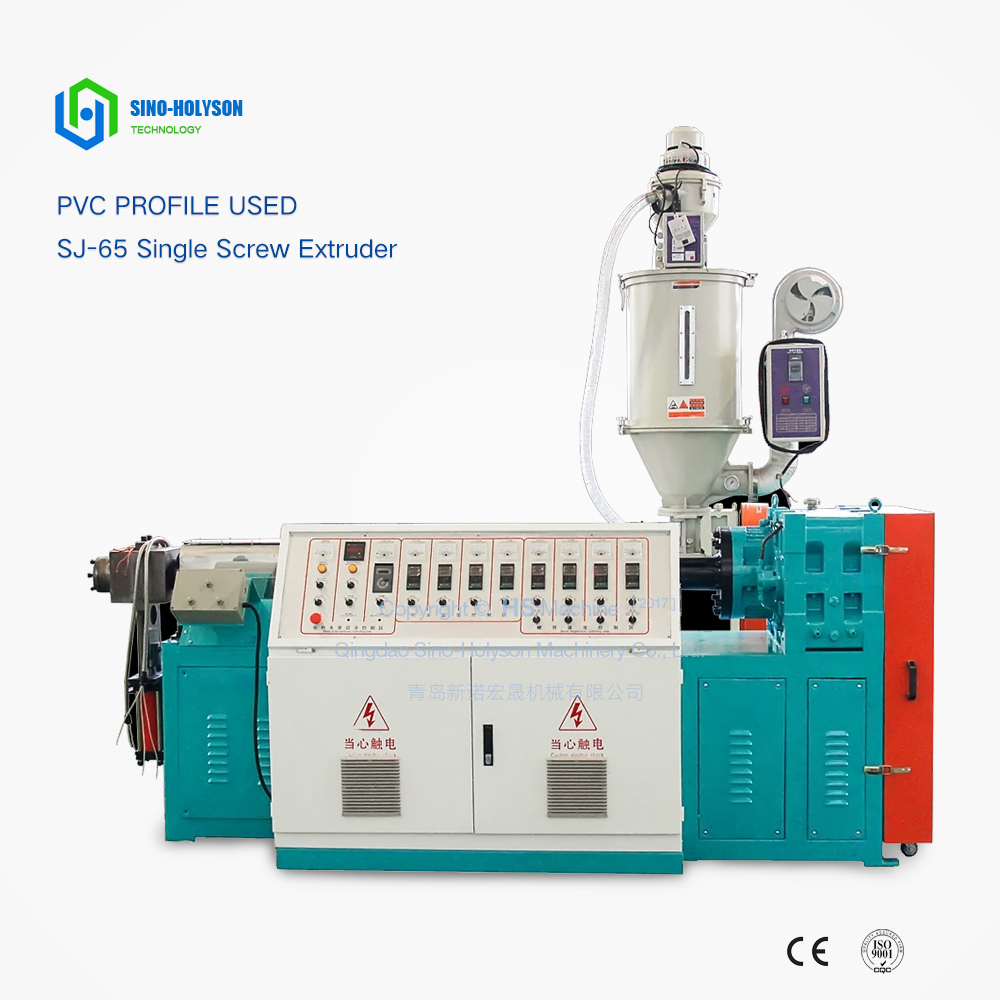 HSJ-45 Plastic Single Screw Extruder Machine