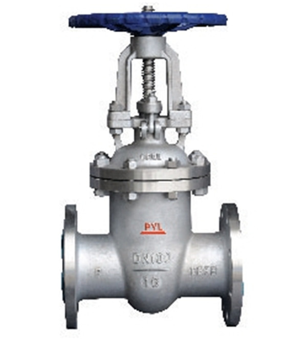 Z41W-40P/R High quality manufacturer bottom price Stainless steel gate valve/brake valve