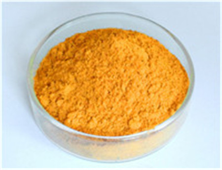 Curcumin,food production Curcumin powder Factory